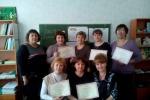 Учителя начальных классов МОБУ Краснохолмская СОШ №1 участники вебинаров