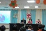 II Международная научно-практическая конференция